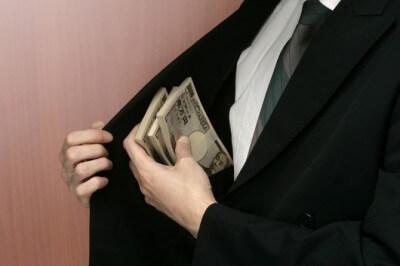 貯金は自分のためという男は結婚後不幸になる